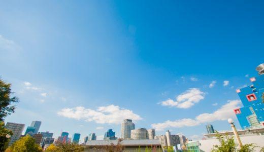 【ポケモンGO】(2019/9/22更新)宮崎のおすすめスポットを紹介!23ヶ所一覧