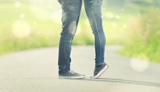 恋人が欲しい人におススメする6つの習慣